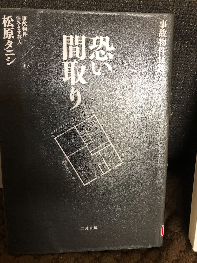 f:id:kazuyoshisan:20200705172845j:image