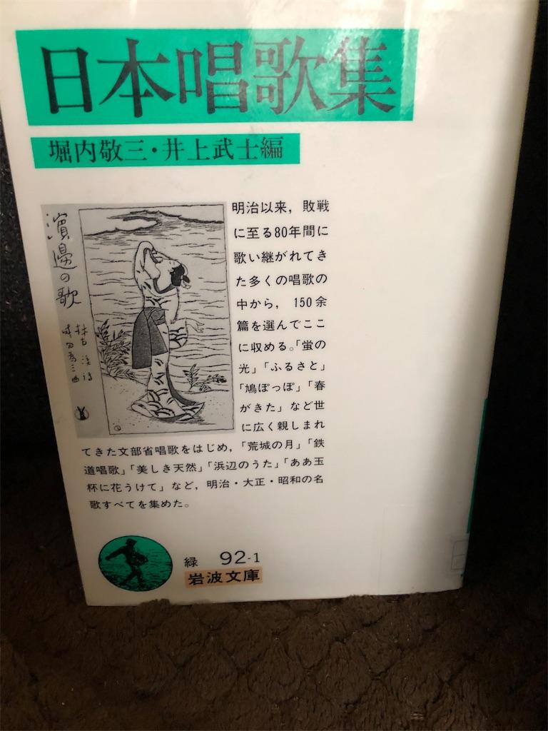 f:id:kazuyoshisan:20200705172952j:image