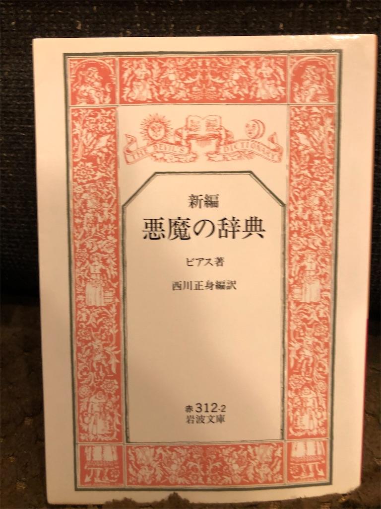 f:id:kazuyoshisan:20200705173108j:image