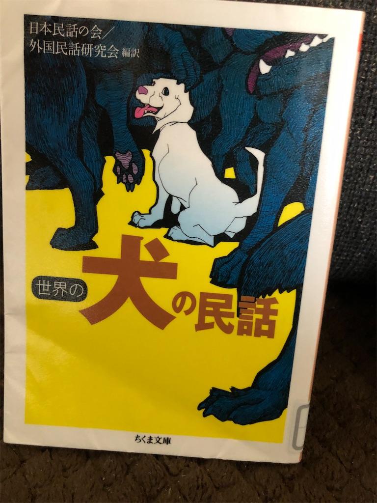f:id:kazuyoshisan:20200705184809j:image