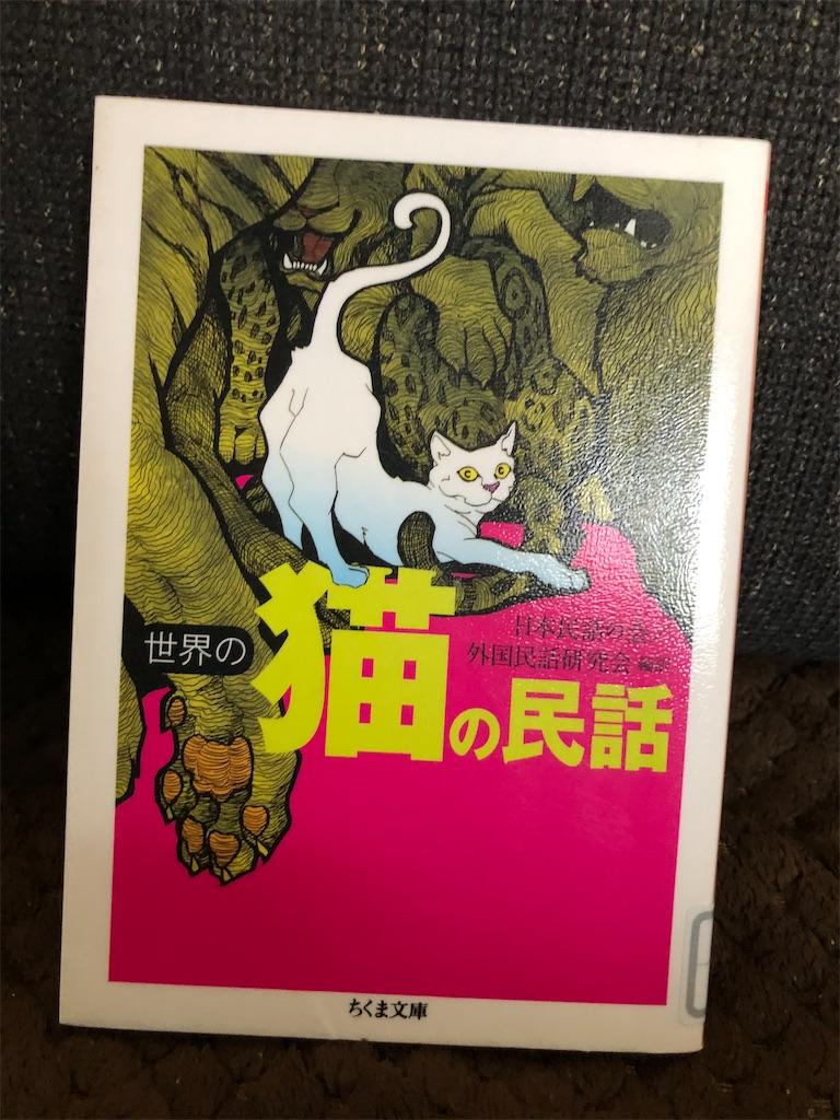 f:id:kazuyoshisan:20200705184900j:image