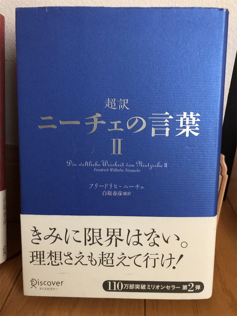 f:id:kazuyoshisan:20200707103140j:image