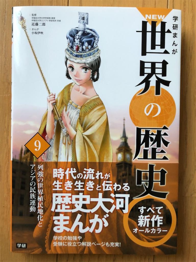 f:id:kazuyoshisan:20200707215043j:image