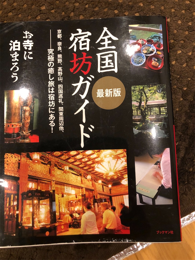 f:id:kazuyoshisan:20200712085050j:image