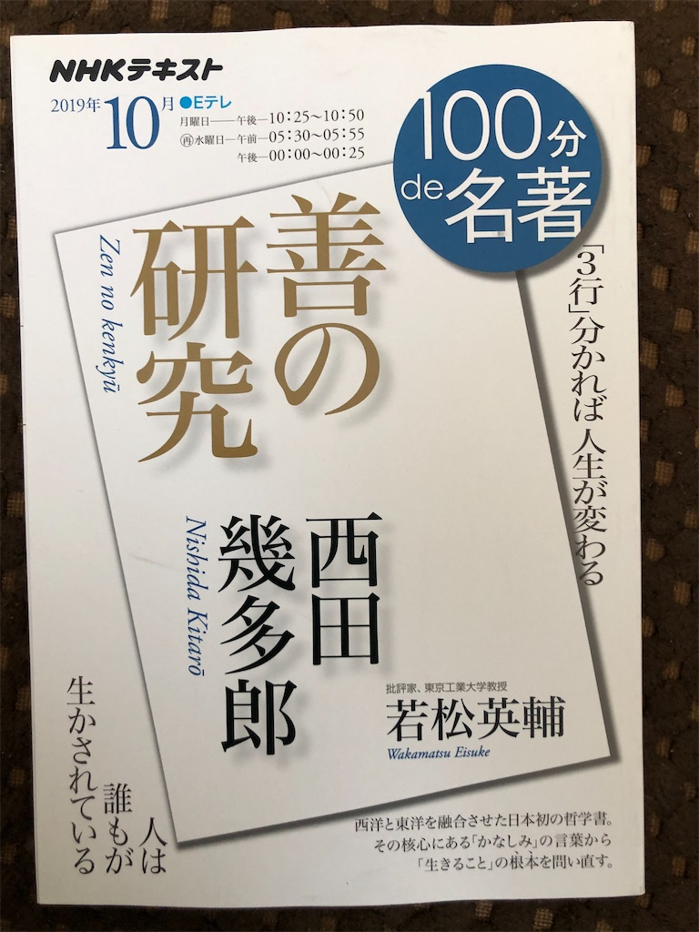 f:id:kazuyoshisan:20200714092255j:image