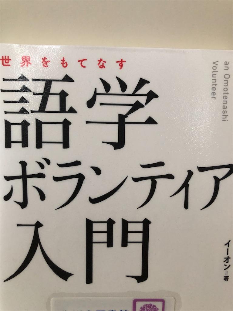 f:id:kazuyoshisan:20200719135829j:image