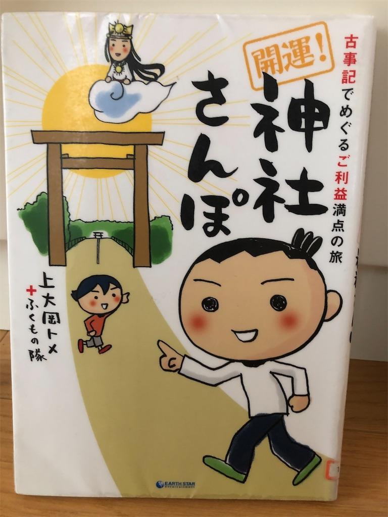 f:id:kazuyoshisan:20200719135859j:image