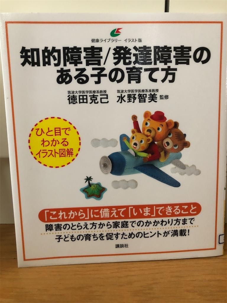 f:id:kazuyoshisan:20200719135935j:image