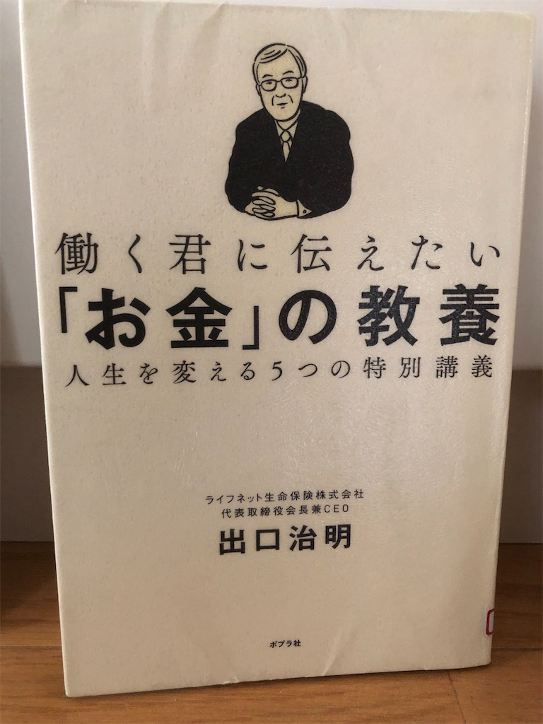 f:id:kazuyoshisan:20200719140143j:image