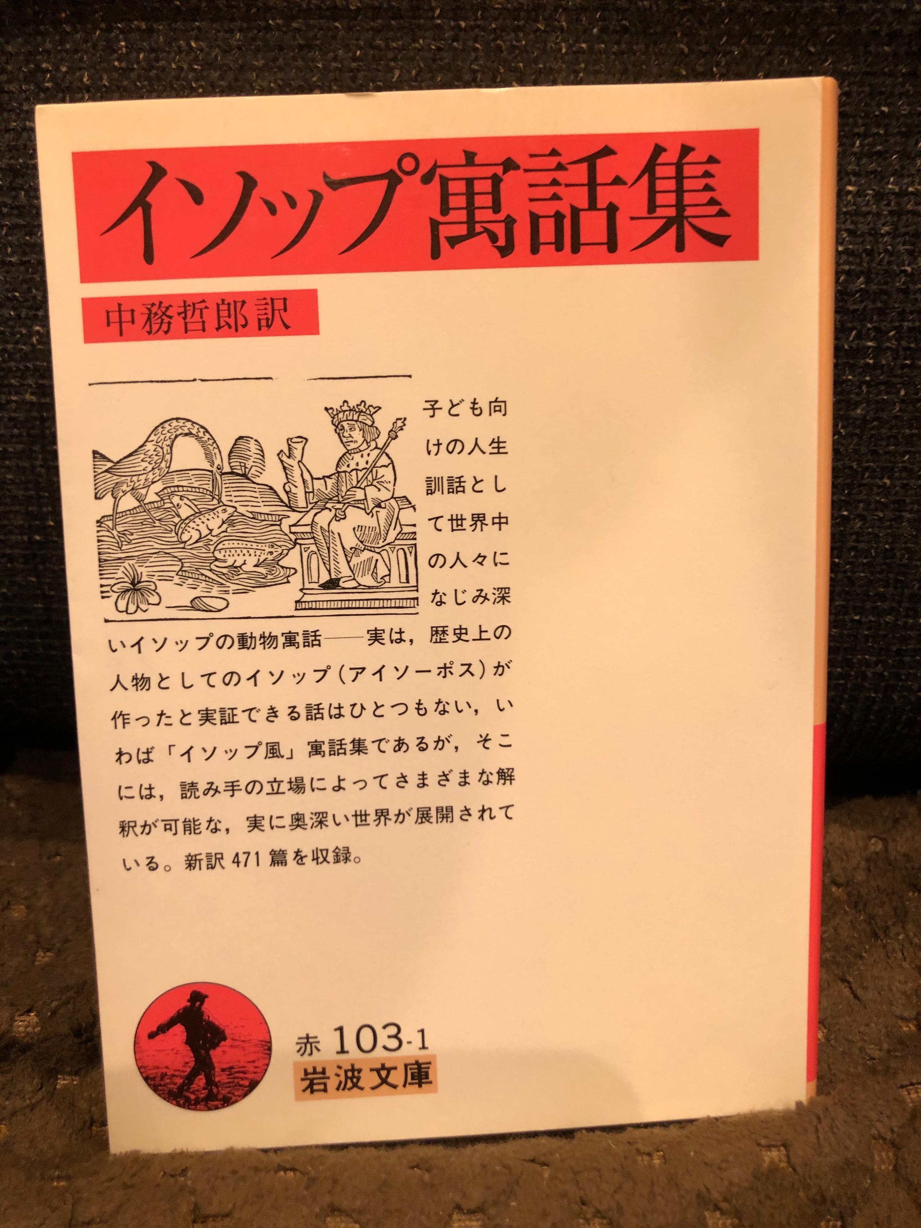 f:id:kazuyoshisan:20200723082628j:image