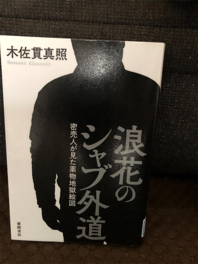 f:id:kazuyoshisan:20200730215835j:image