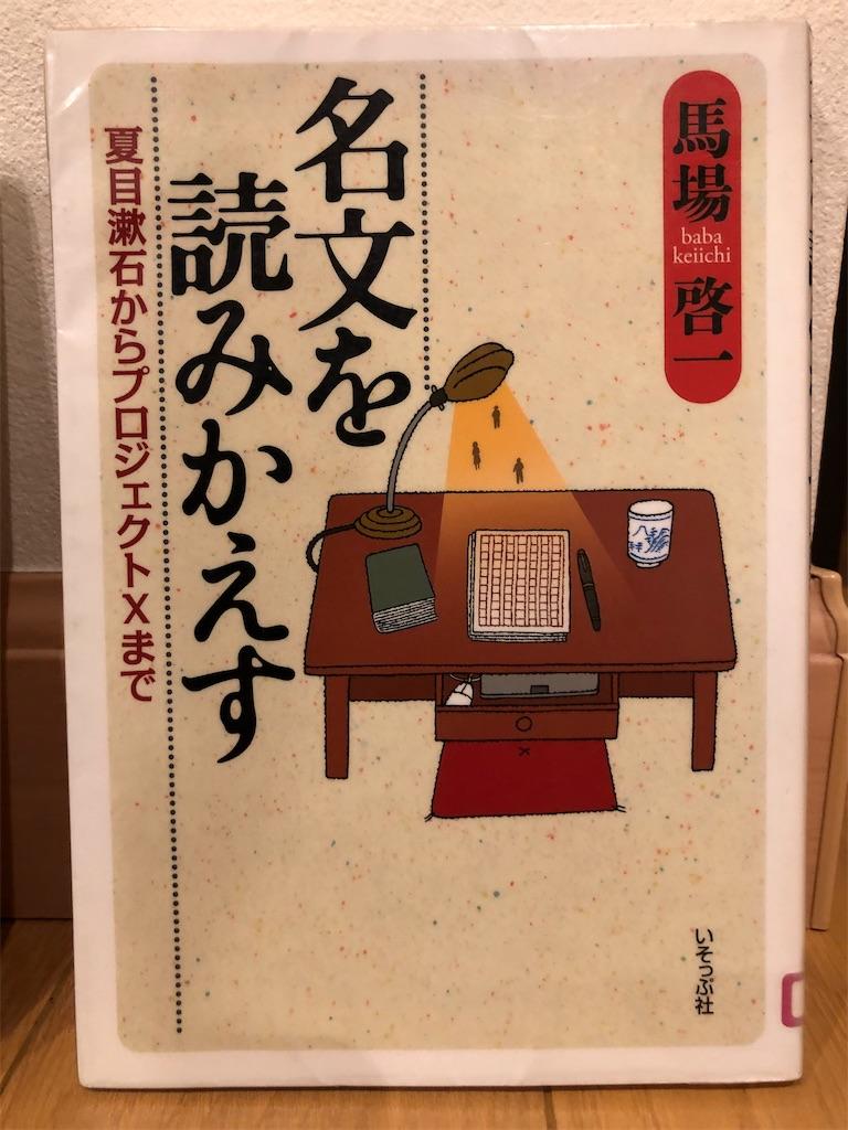 f:id:kazuyoshisan:20200802225810j:image