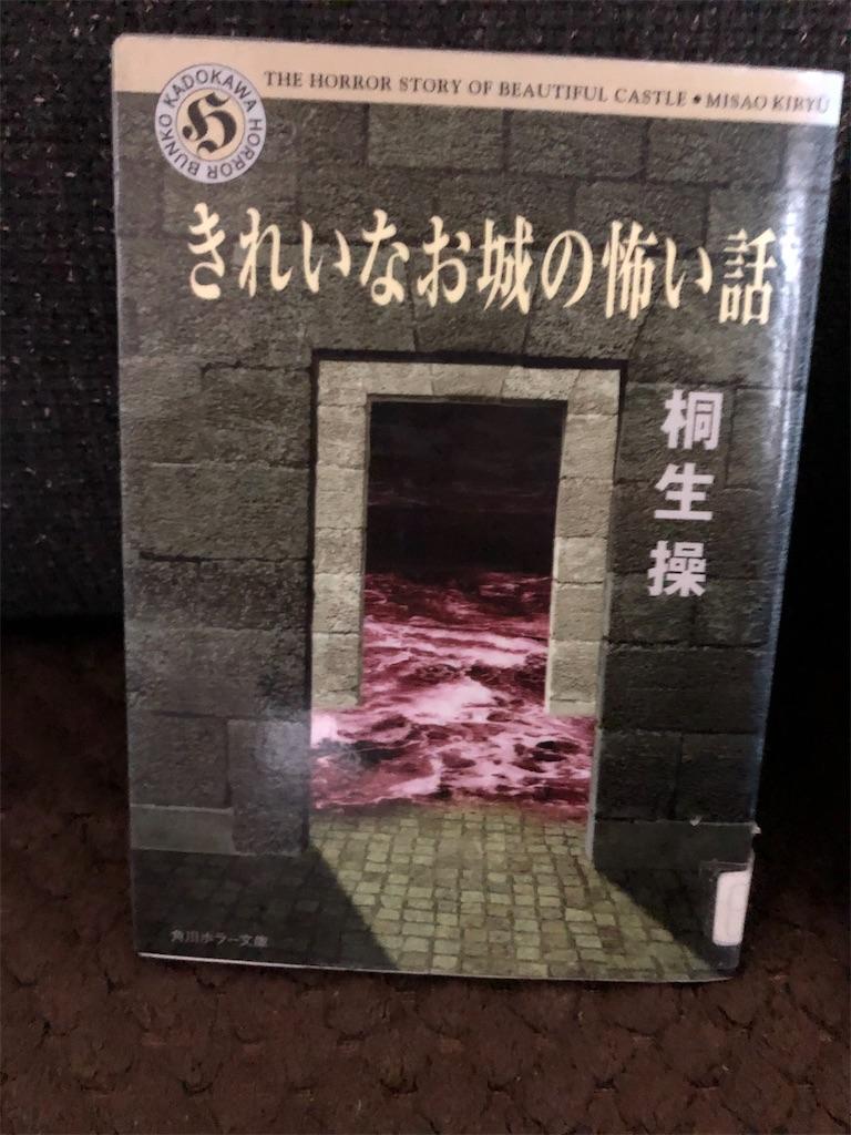 f:id:kazuyoshisan:20200803084715j:image