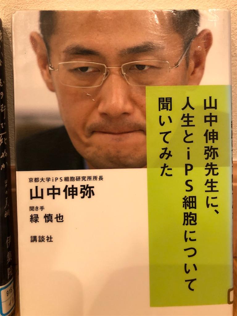f:id:kazuyoshisan:20200804192308j:image
