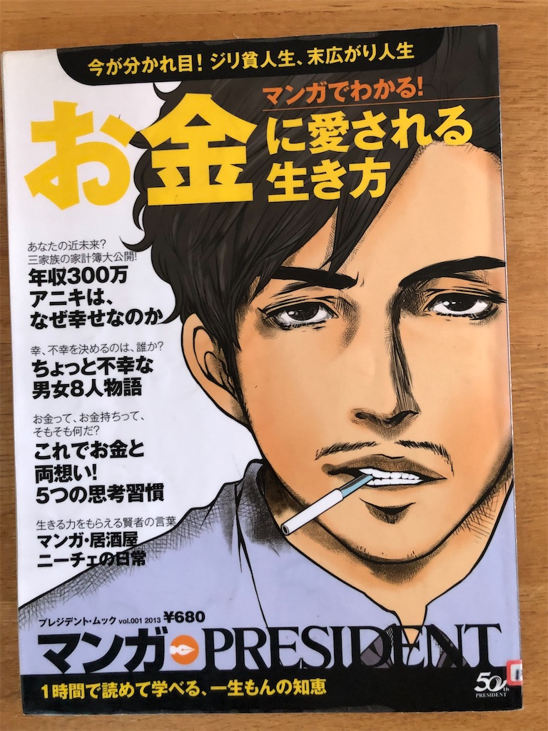 f:id:kazuyoshisan:20200804192721j:image