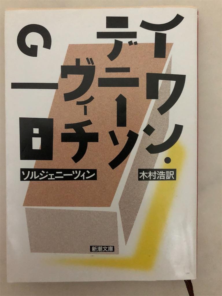 f:id:kazuyoshisan:20200806222906j:image