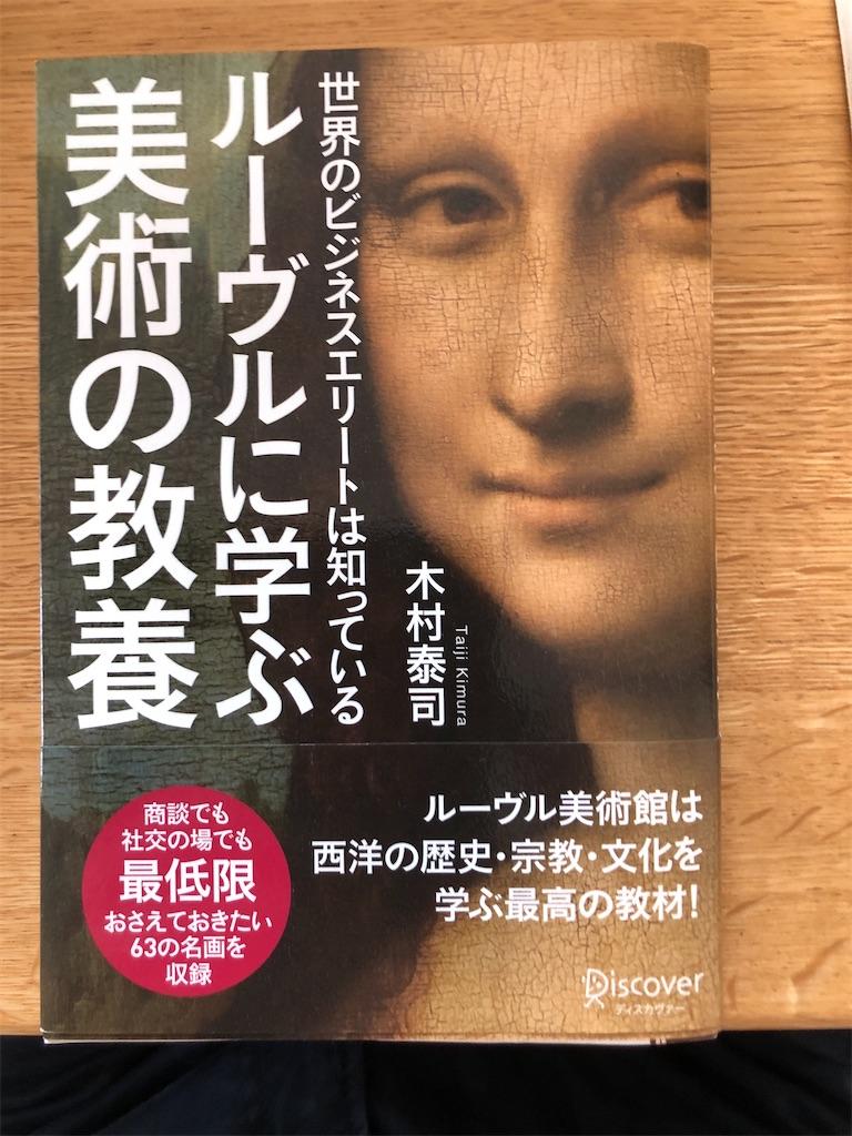 f:id:kazuyoshisan:20200809152158j:image
