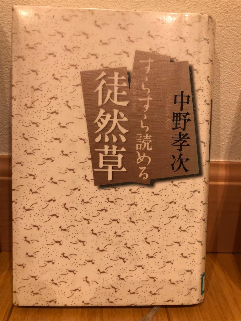 f:id:kazuyoshisan:20200809163438j:image