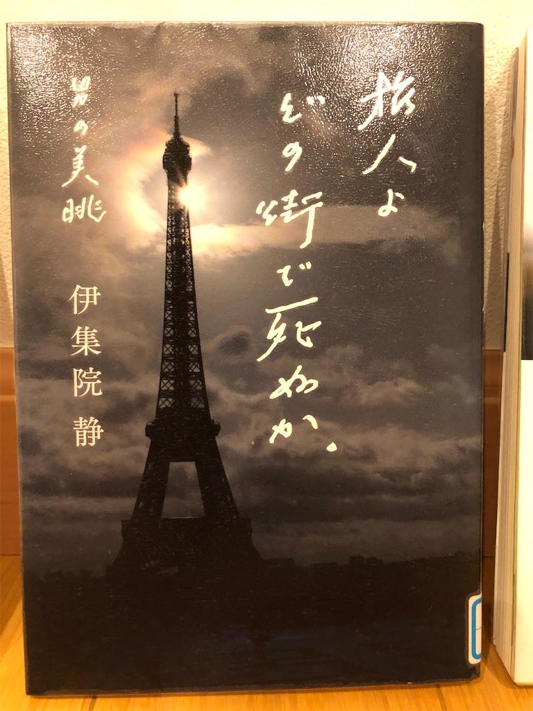 f:id:kazuyoshisan:20200809163702j:image