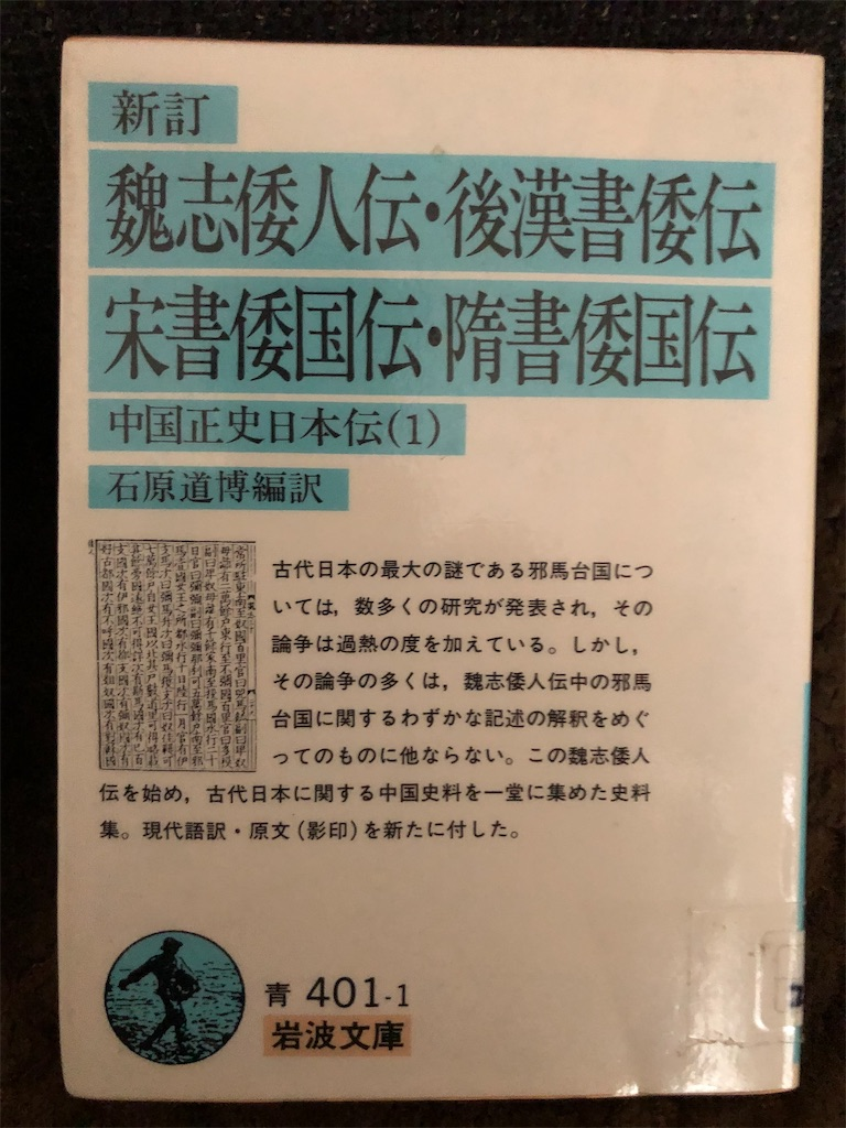 f:id:kazuyoshisan:20200810220441j:image