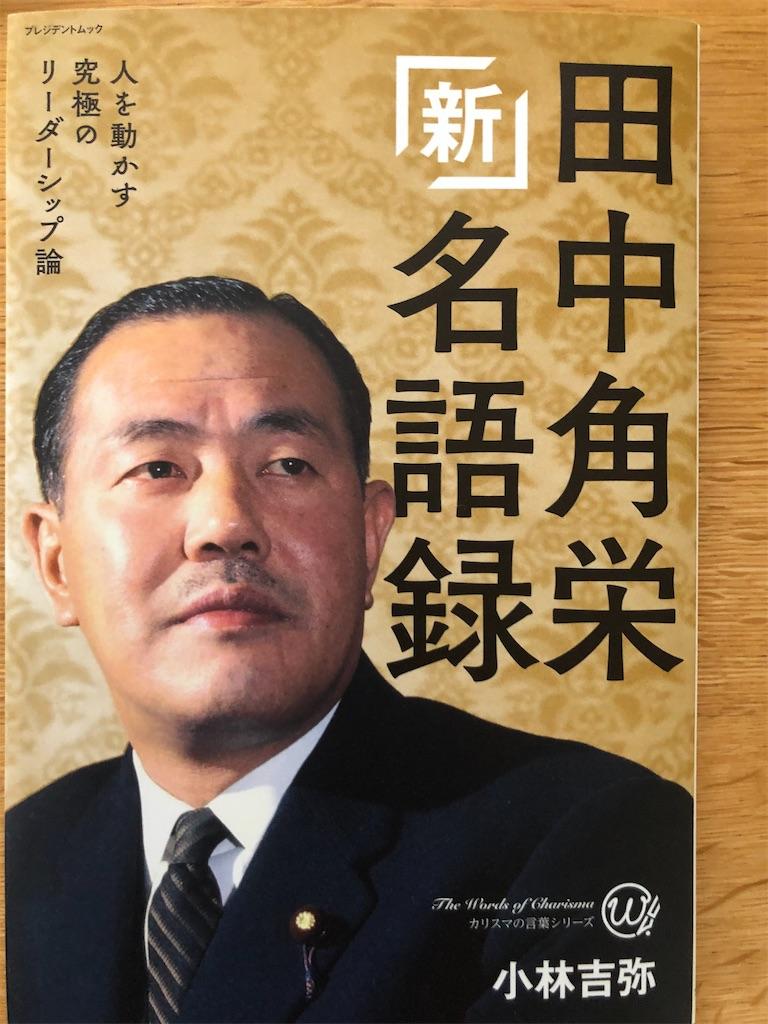 f:id:kazuyoshisan:20200811115053j:image