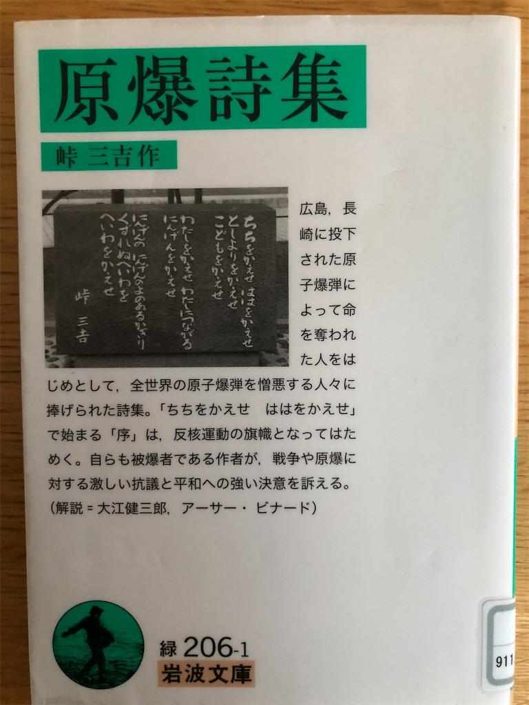 f:id:kazuyoshisan:20200811125610j:image
