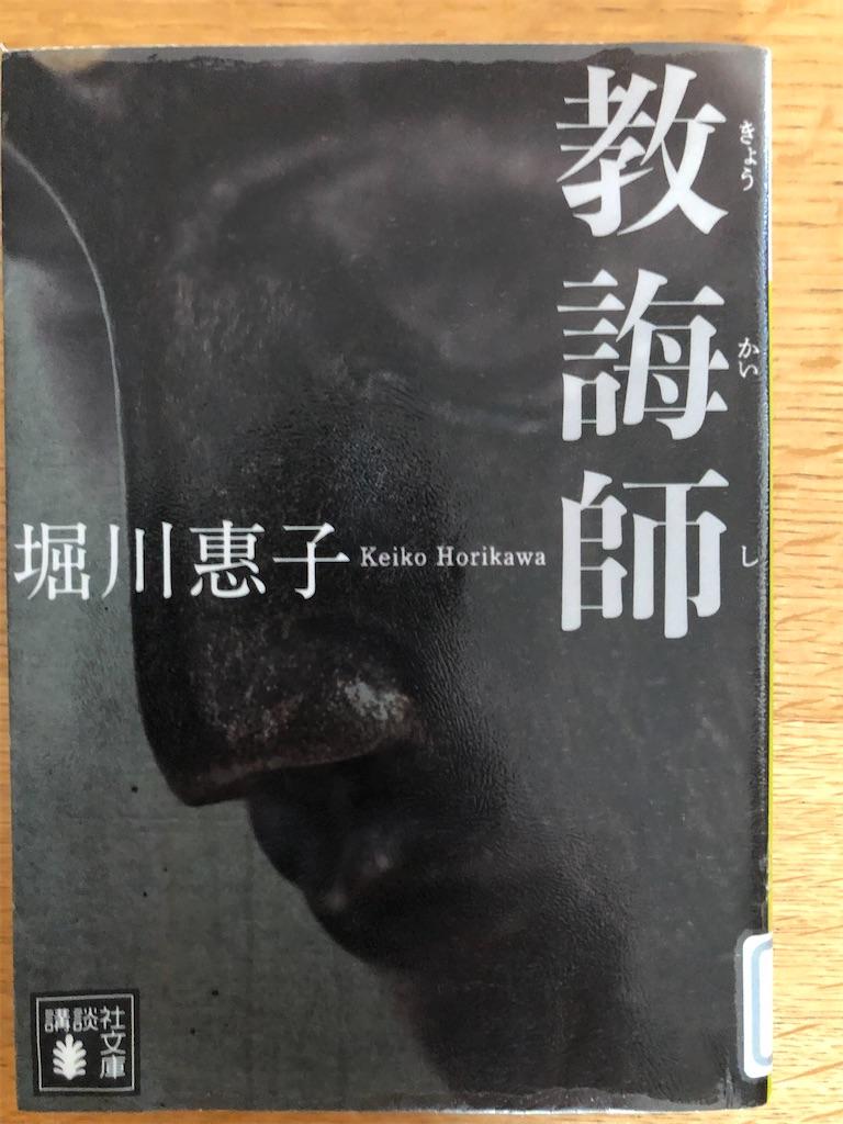 f:id:kazuyoshisan:20200814153810j:image