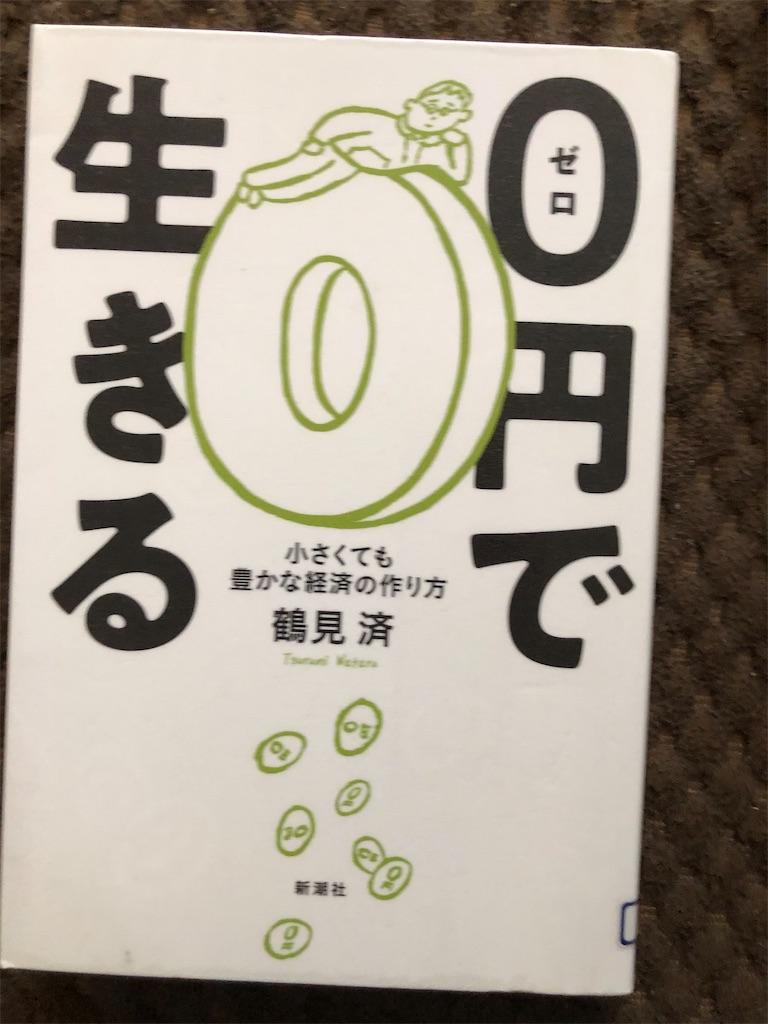 f:id:kazuyoshisan:20200818114924j:image