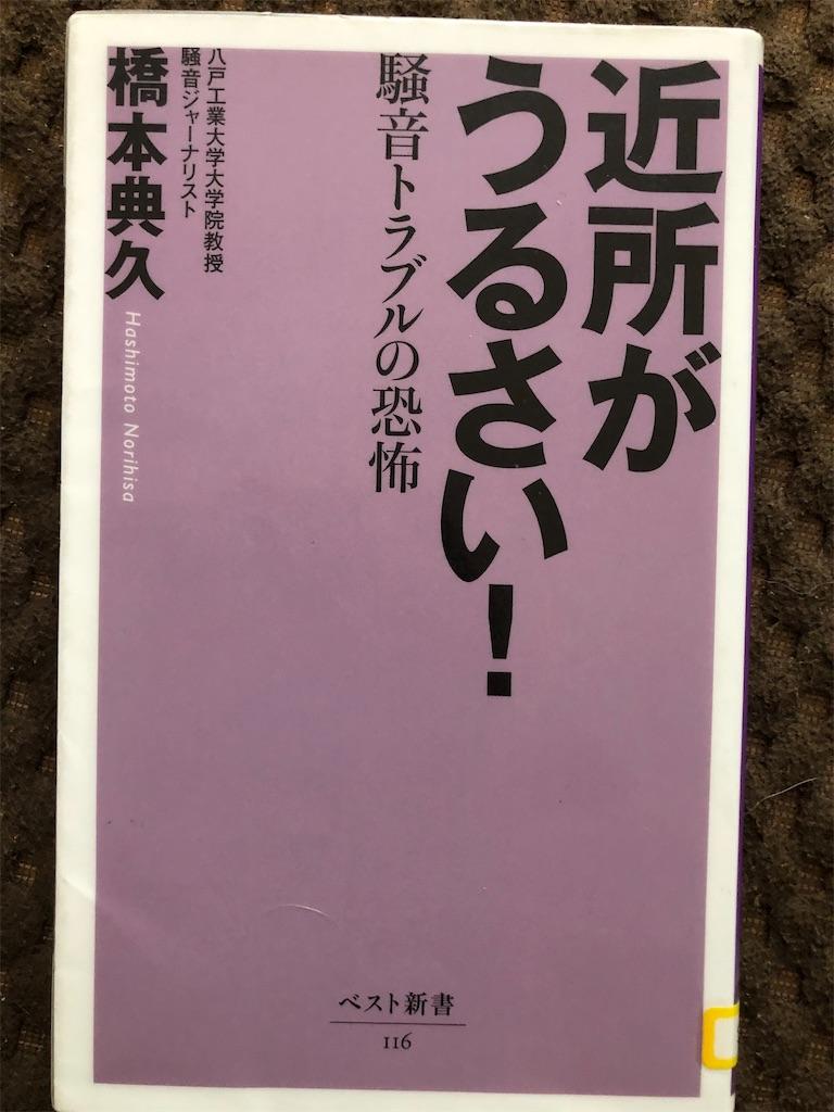 f:id:kazuyoshisan:20200818114958j:image