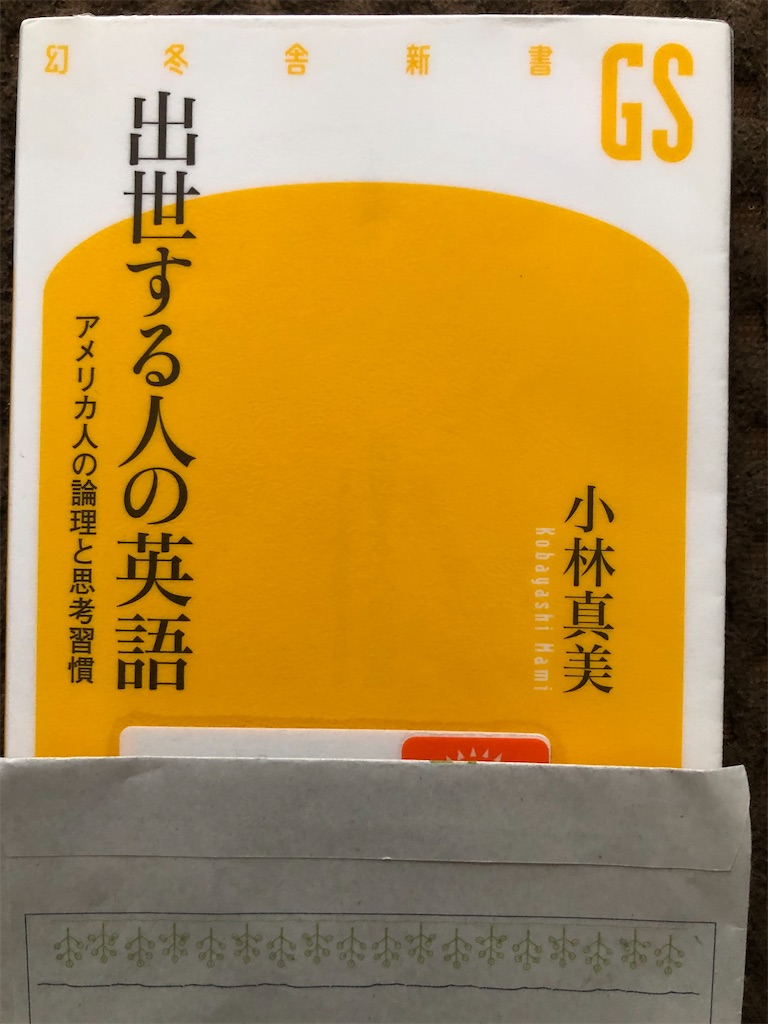 f:id:kazuyoshisan:20200818115059j:image