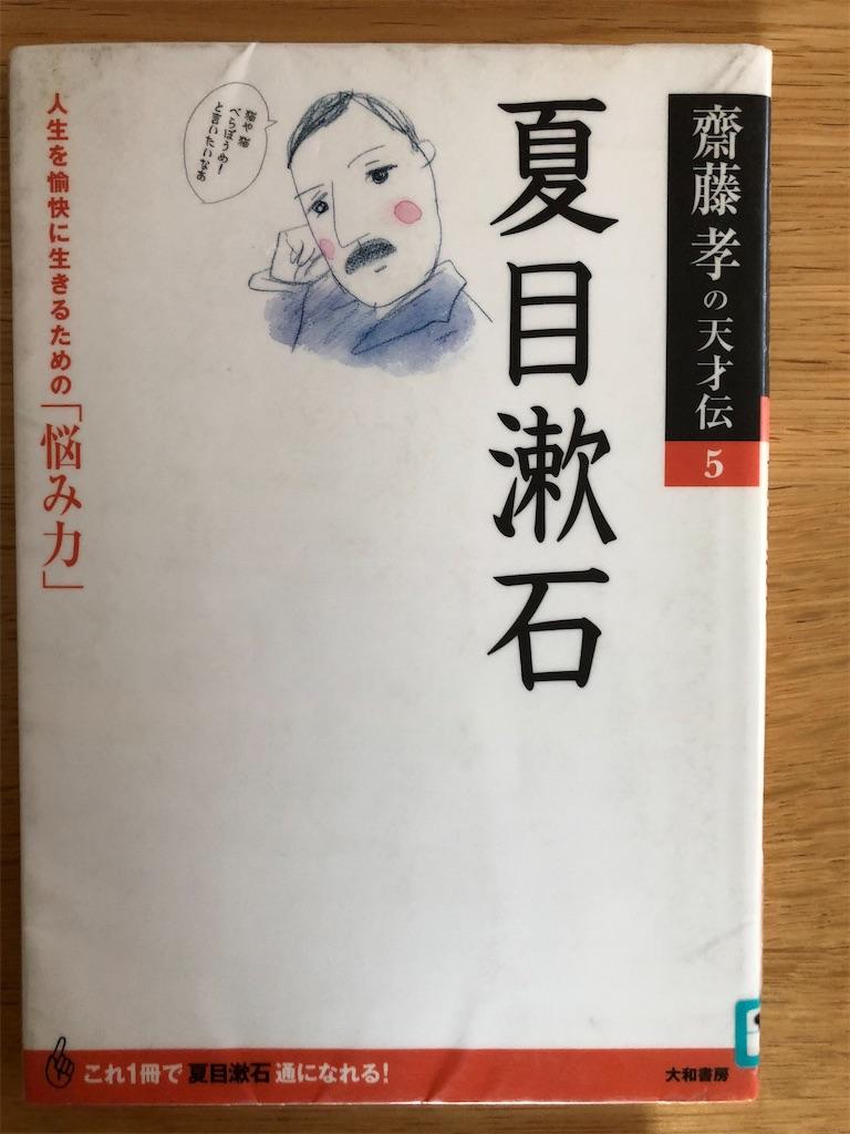 f:id:kazuyoshisan:20200818115406j:image