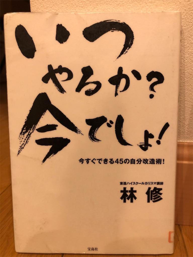 f:id:kazuyoshisan:20200818115540j:image