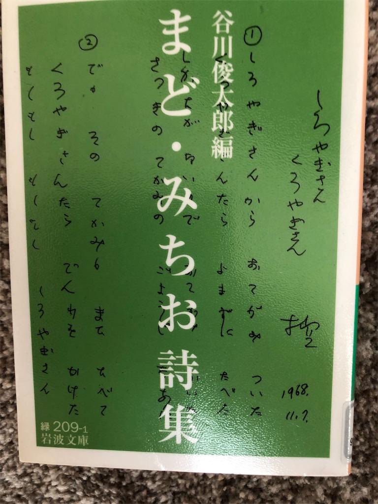 f:id:kazuyoshisan:20200901114923j:image