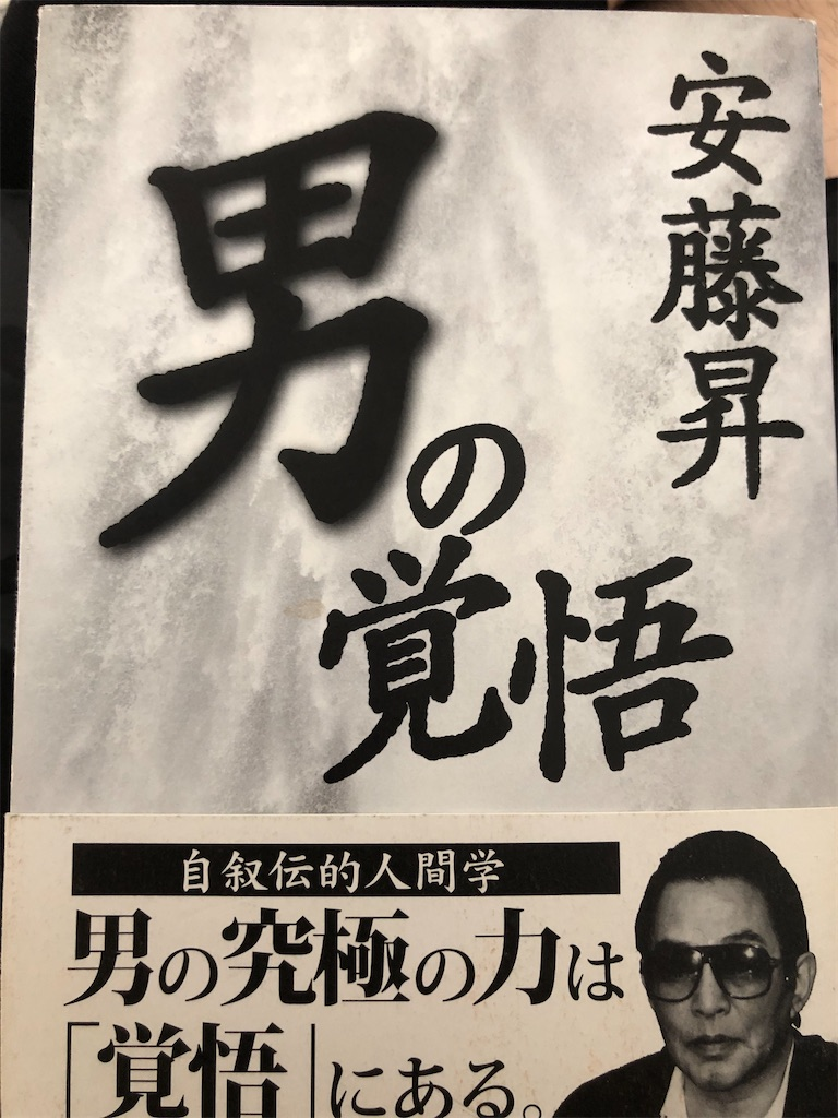 f:id:kazuyoshisan:20200901115928j:image
