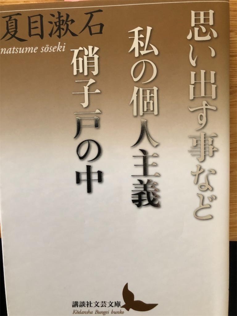 f:id:kazuyoshisan:20200915160118j:image