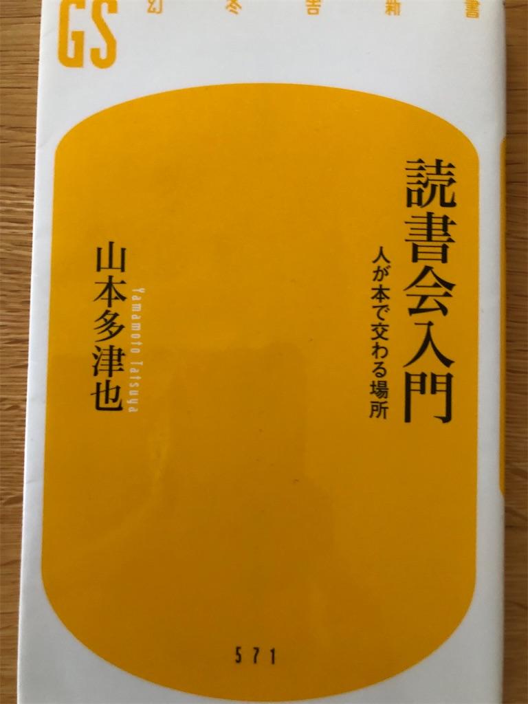 f:id:kazuyoshisan:20200915161309j:image