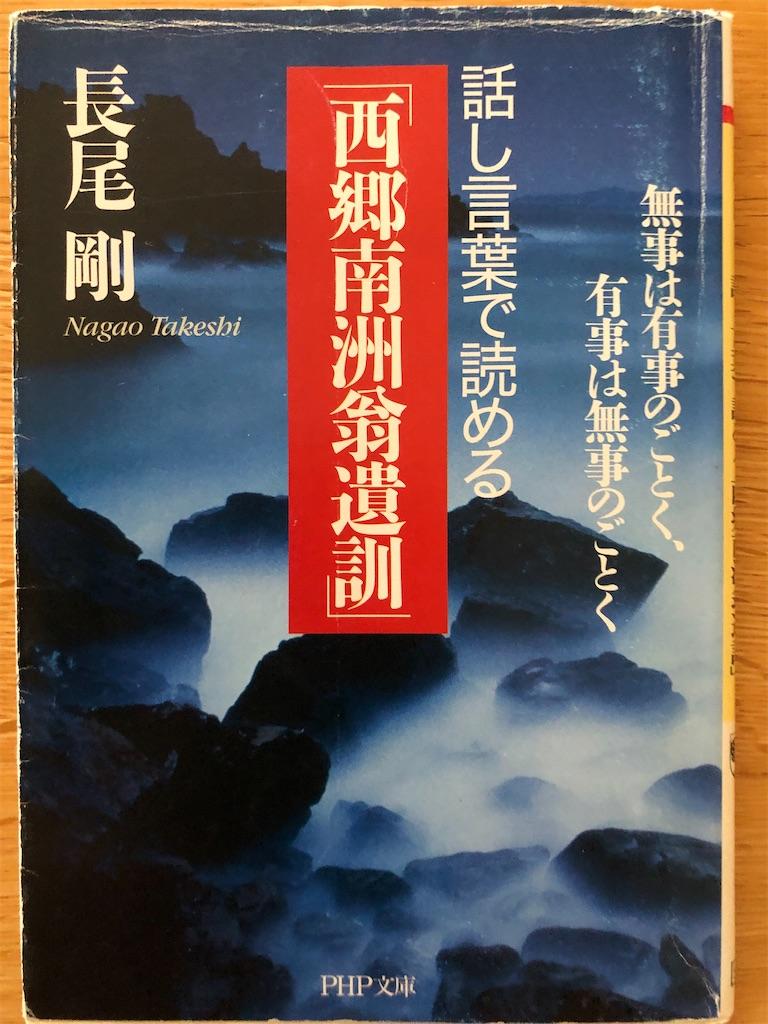 f:id:kazuyoshisan:20200915161447j:image