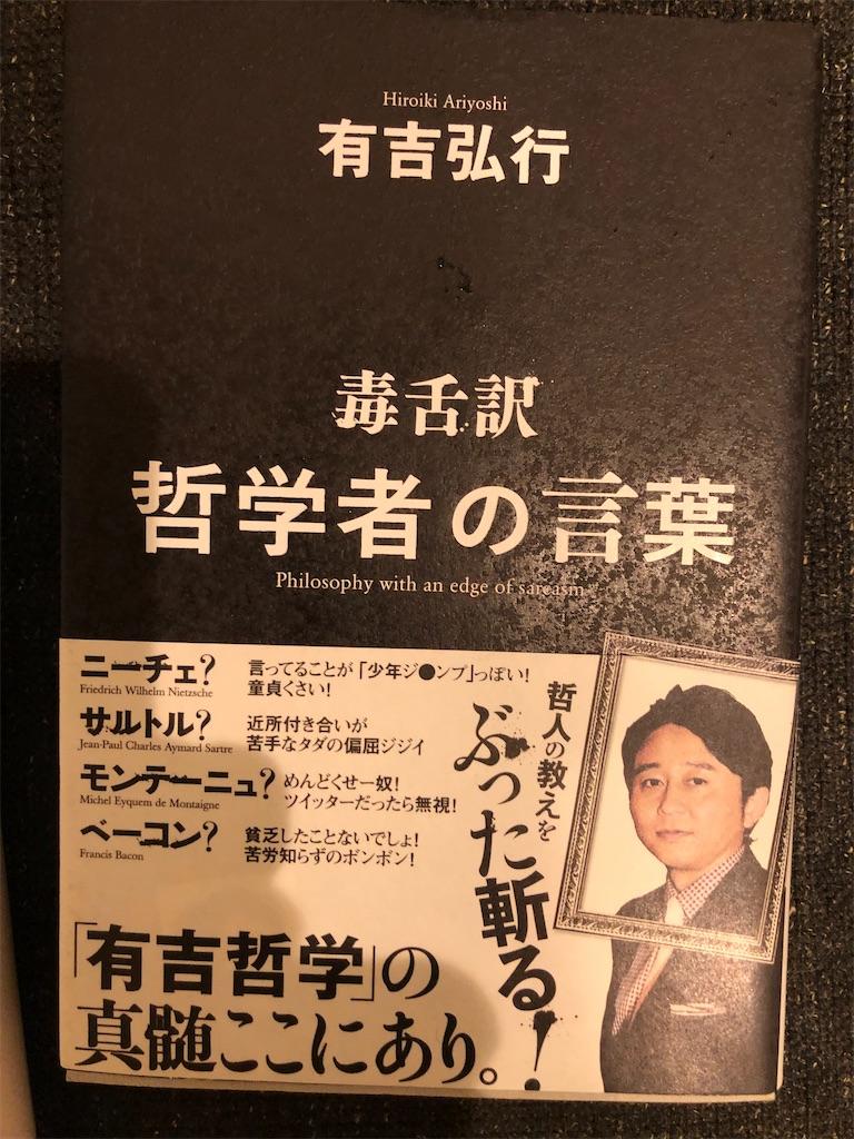 f:id:kazuyoshisan:20200915164415j:image