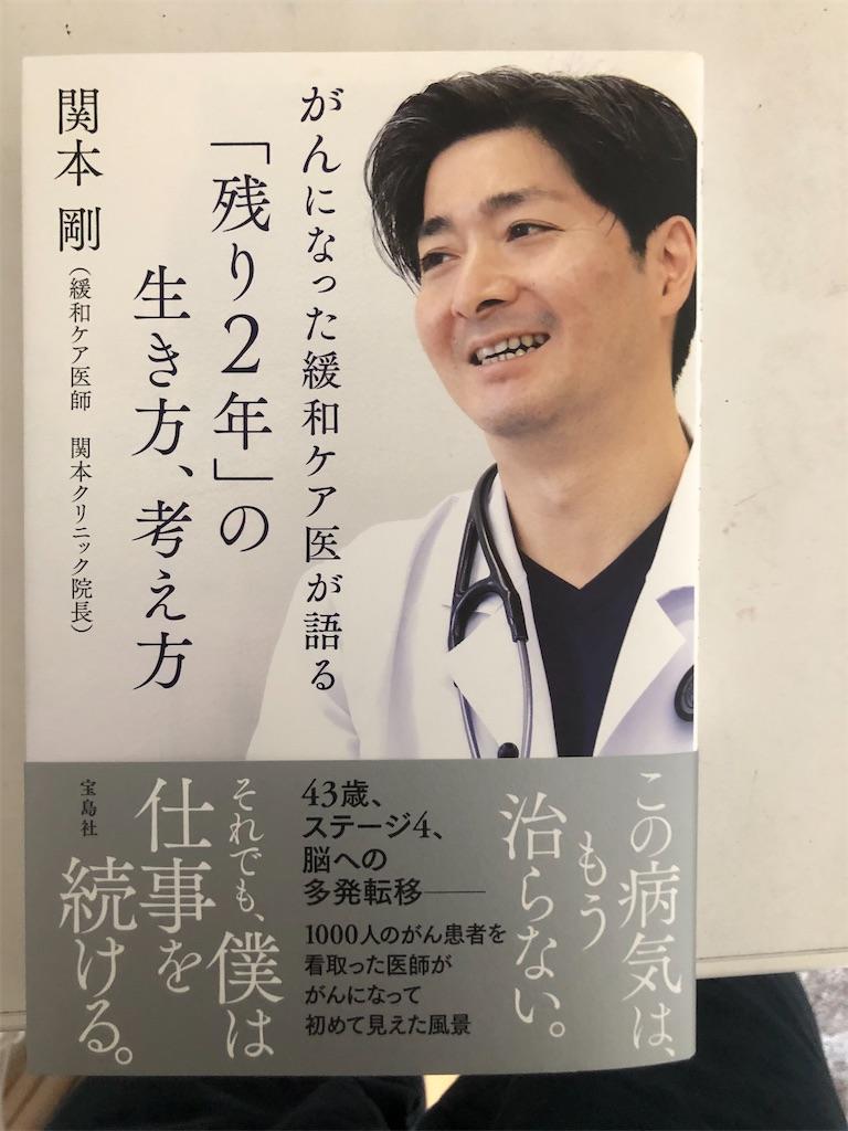 f:id:kazuyoshisan:20200915164507j:image