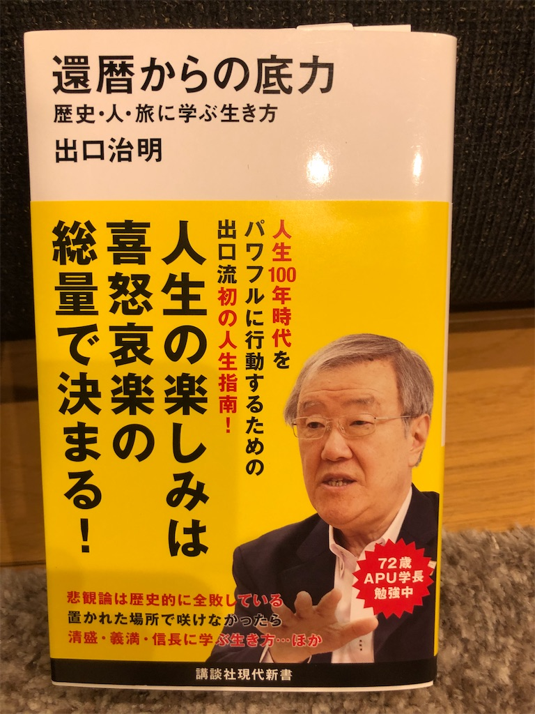 f:id:kazuyoshisan:20200915164843j:image