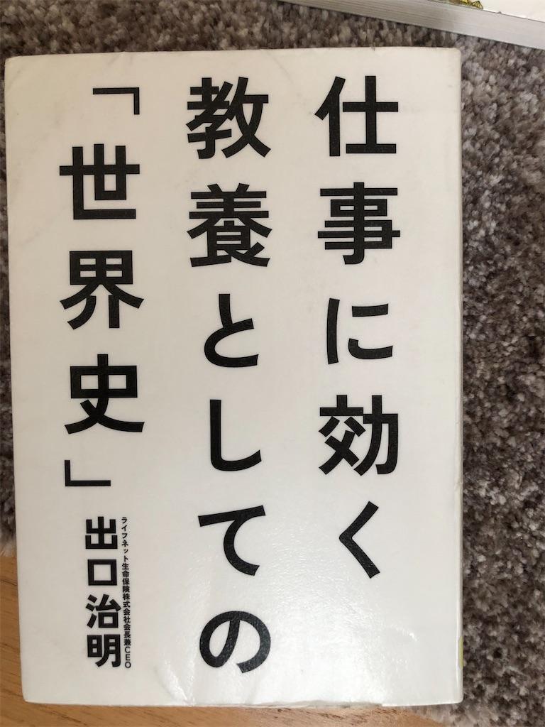 f:id:kazuyoshisan:20200915164926j:image
