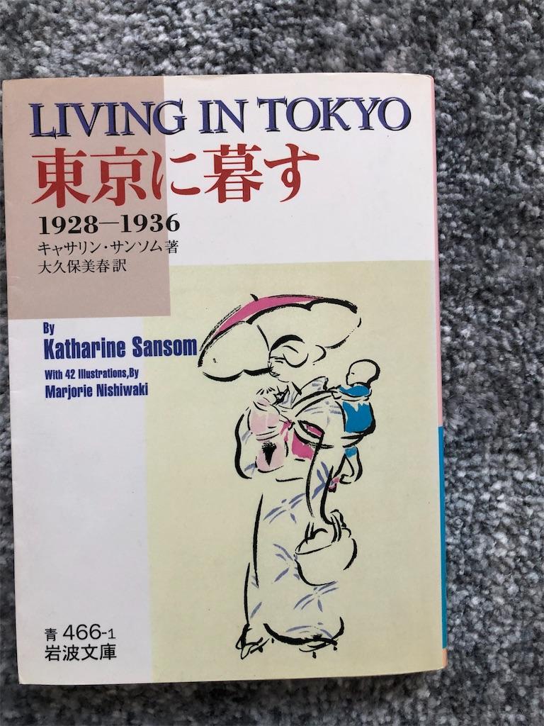 f:id:kazuyoshisan:20200915165121j:image