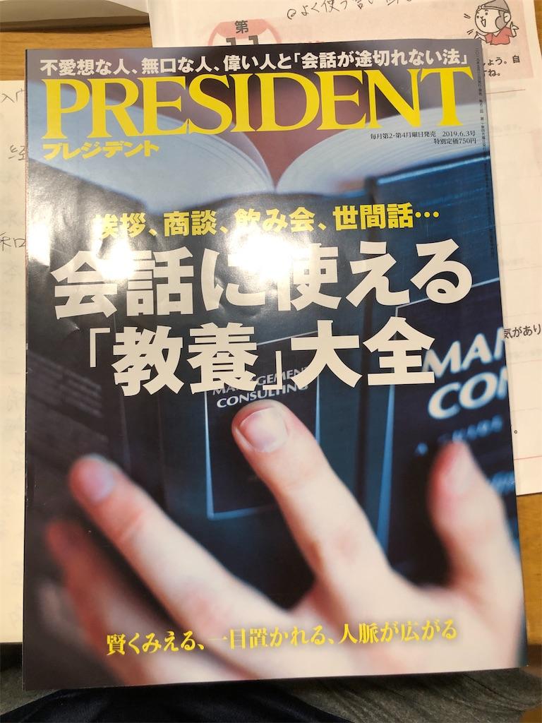 f:id:kazuyoshisan:20200915165419j:image