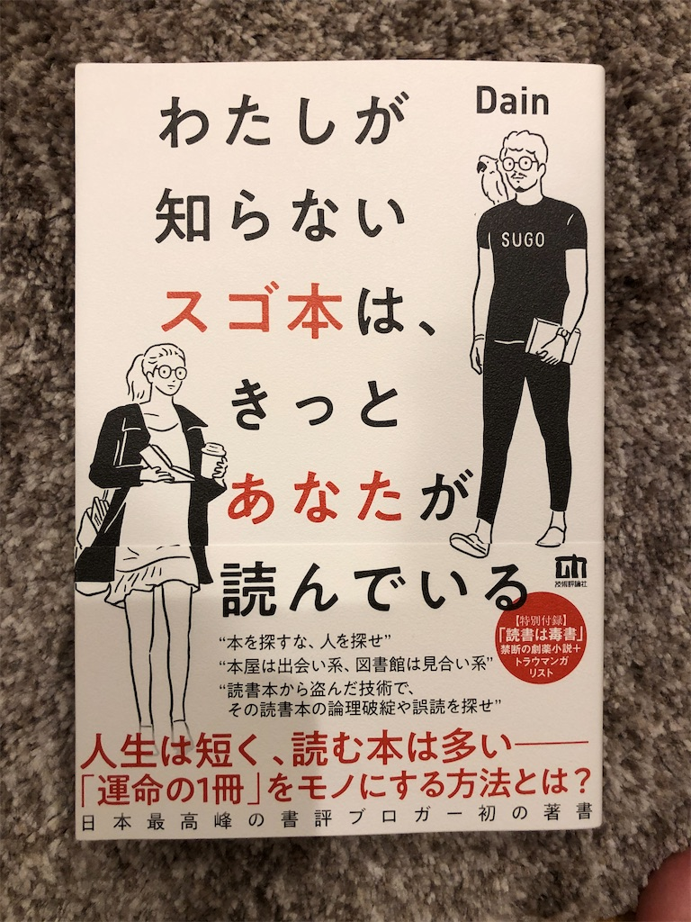 f:id:kazuyoshisan:20200915165519j:image