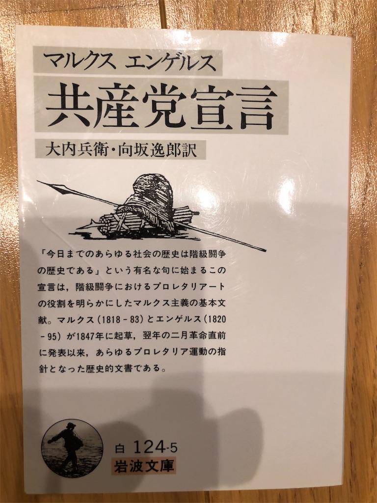 f:id:kazuyoshisan:20200915165634j:image