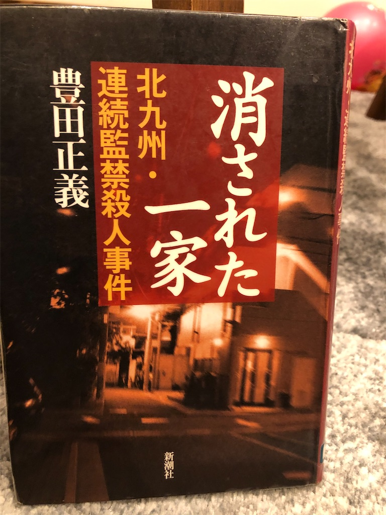 f:id:kazuyoshisan:20200917211918j:image