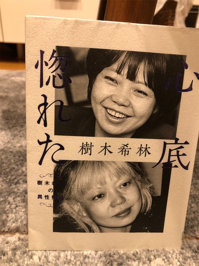 f:id:kazuyoshisan:20200929155650j:image