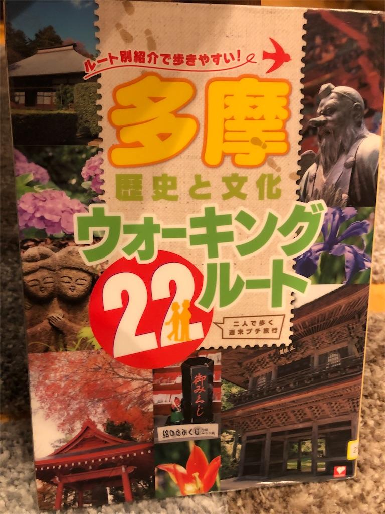 f:id:kazuyoshisan:20200929160450j:image