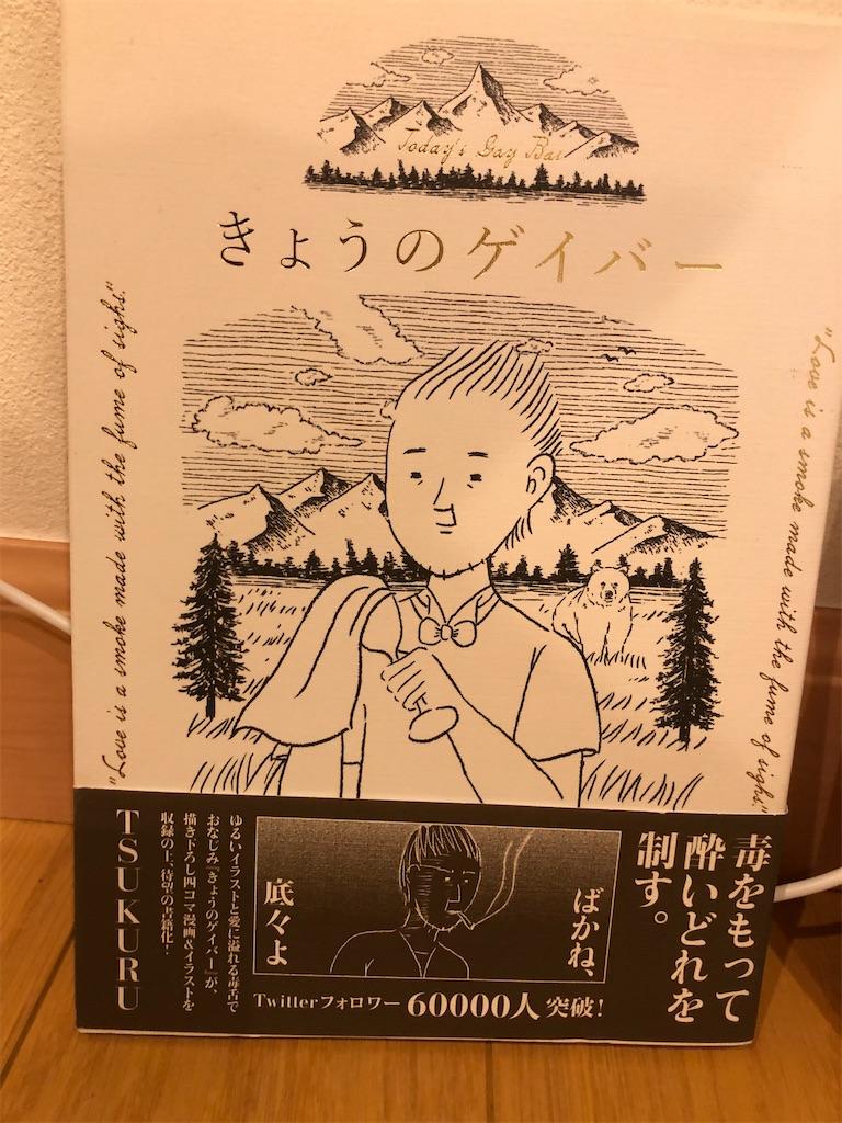 f:id:kazuyoshisan:20200929163410j:image