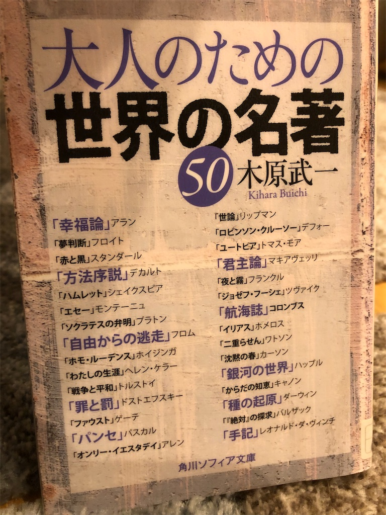 f:id:kazuyoshisan:20200929163959j:image